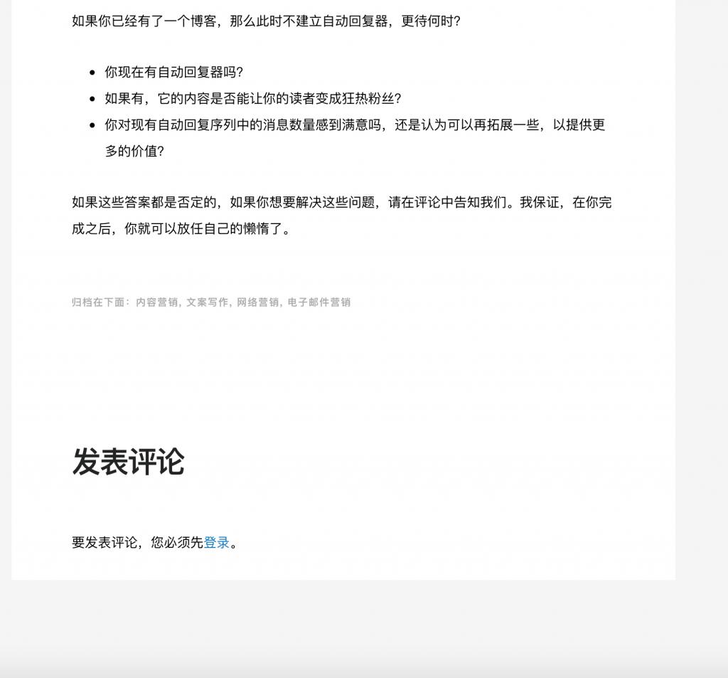网页主题设计器1